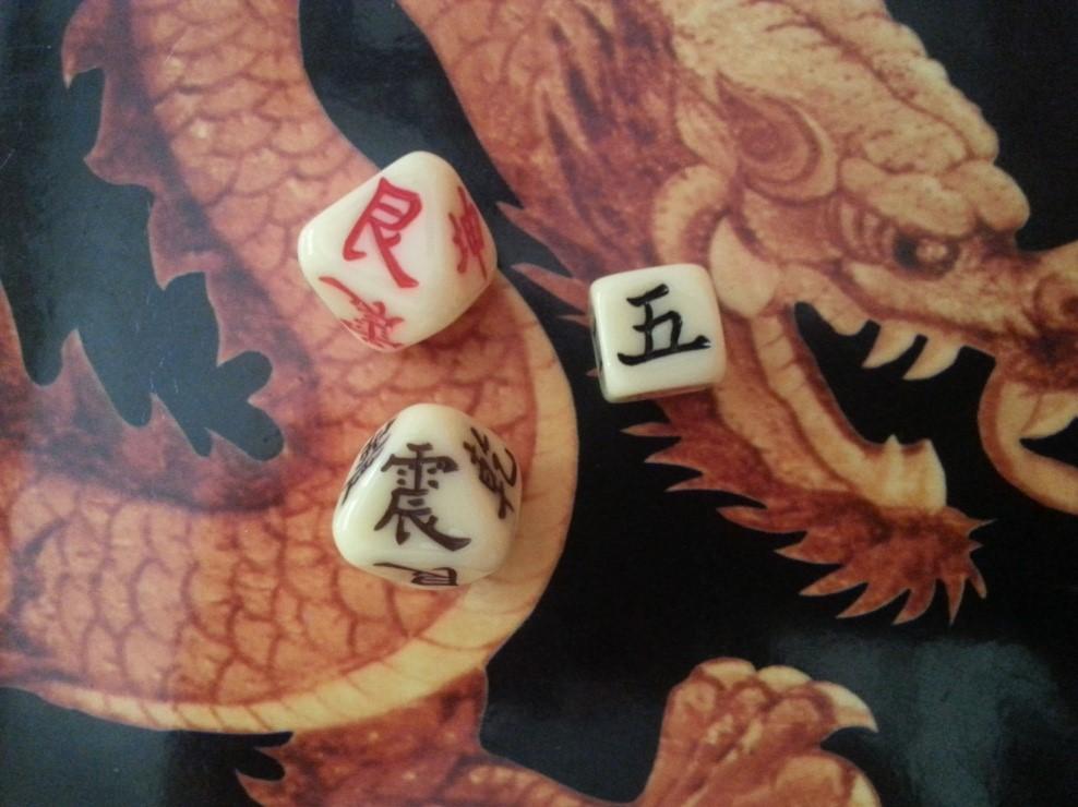 Corso di Chue Style I Ching Dice prediction (Predizioni con i dadi dell'I Ching Chue Style)